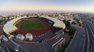 Tsirio Stadium Limassol Cyprus