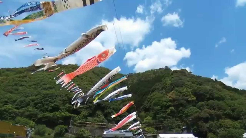 Takaoka Japan  city pictures gallery : Koinobori park, Shimanto cho, takaoka, Kochi, Japan | Dronestagram