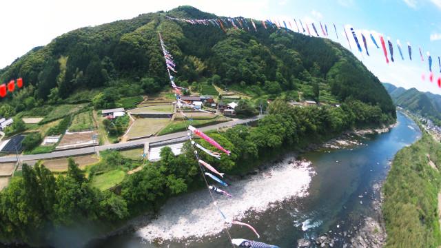 Koinobori park, Shimanto-cho, takaoka, Kochi, Japan