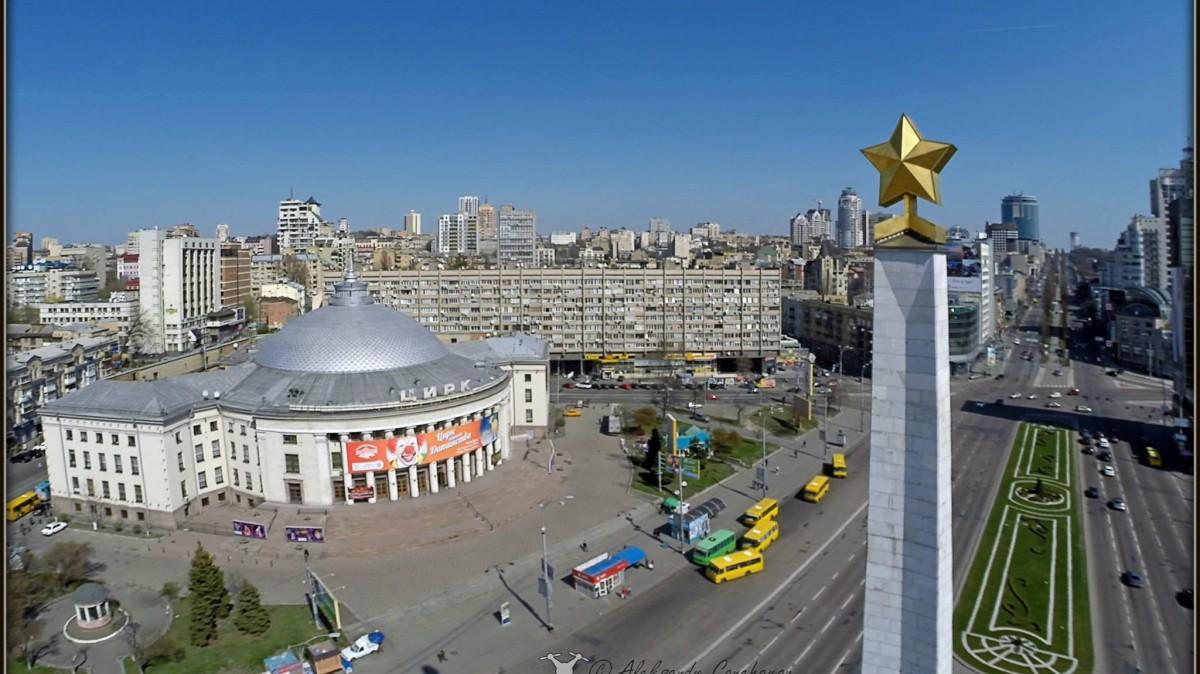 Victory Square in Kiev, Ukraine