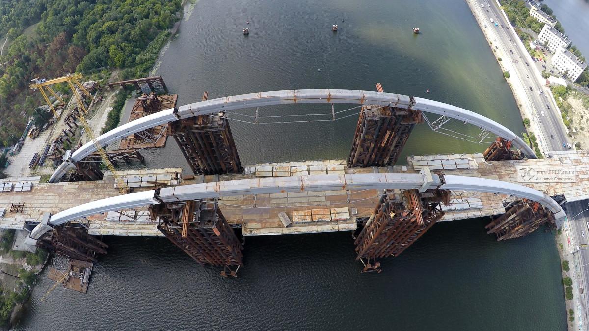 Podolsky bridge in Kiev, Ukraine