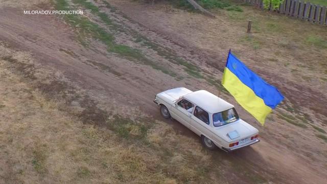 Vytachiv, Ukraine