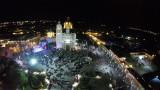 Tequisquiapan, Querétaro México