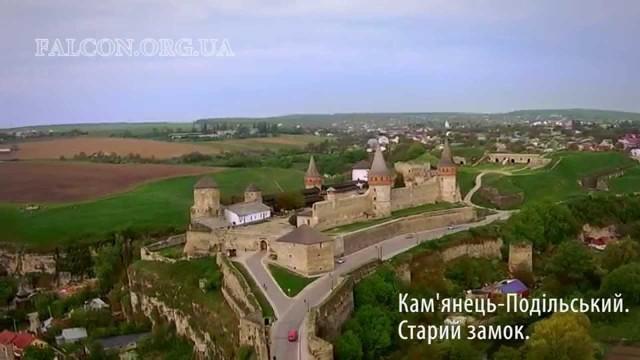 Kamenetz-Podolsk, Ukraine