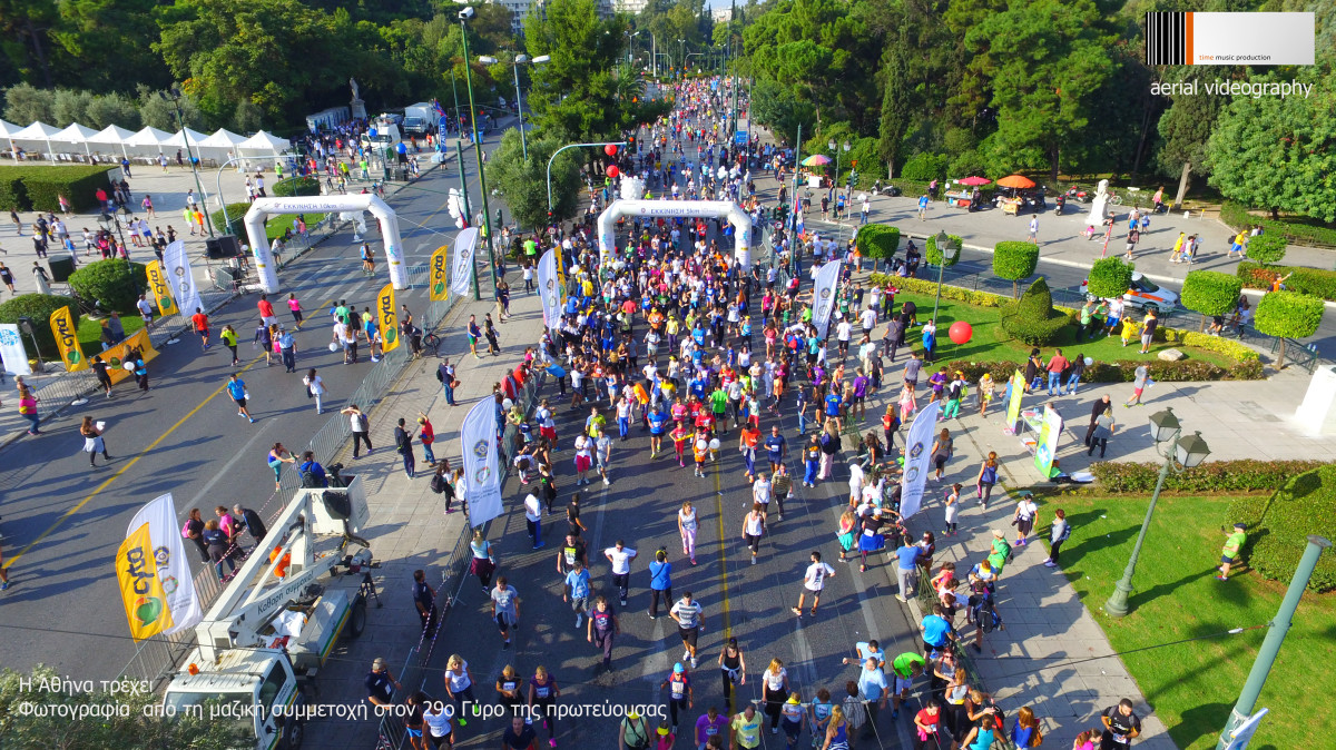 Πλατεία Παναθηναϊκού Σταδίου