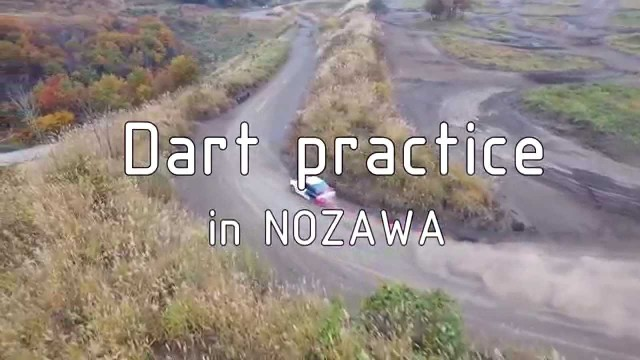 Morter Land NOZAWA
