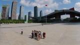 Shenzen Civic Center