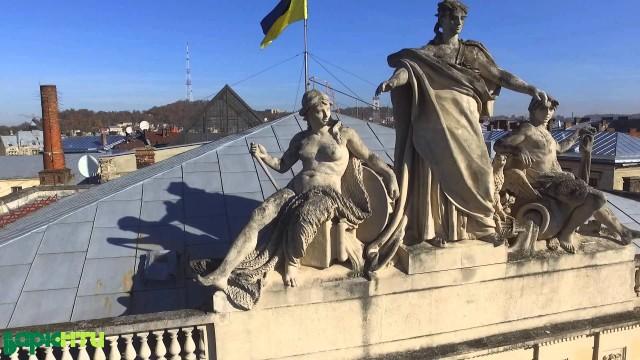 University, Lviv, Ukraina
