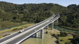 Northern Toll Road Bridge, Waiwera, New Zealand