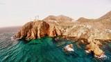 Arrecife De las Sirenas, Cabo de Gata, Almería, España