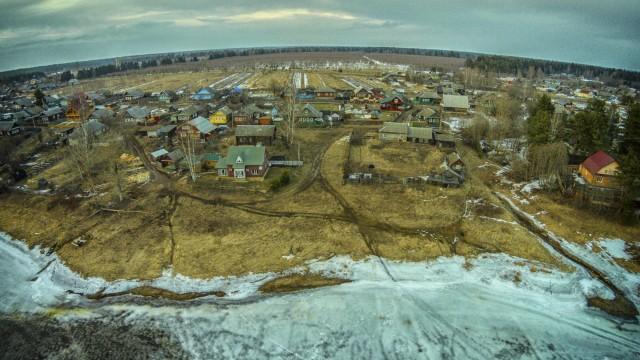 "The village of ""Fabrika"". River ""Mologa""."