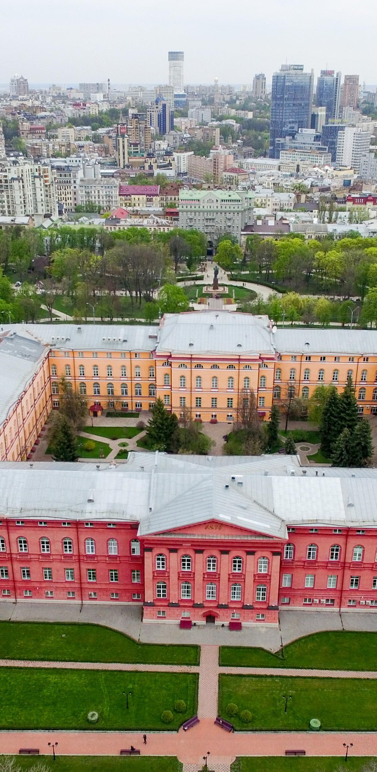 Taras Shevchenko University, Kyiv, Ukraine