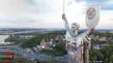 Motherland, Kyiv, Ukraine