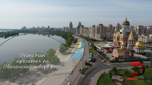DroneMan fly over the Obolon Beach in Kyiv, Ukraine