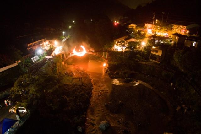 The Fire Festival in Nanmoku Village Gunma Pref.
