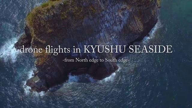 drone flights KYUSHU SEASIDE