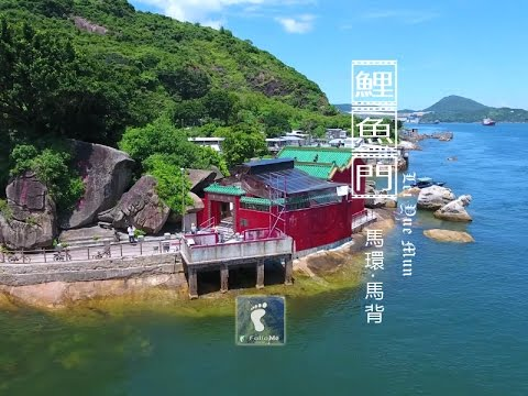 Ma Wan Village, Lei Yue Mun, Kowloon, Hong Kong