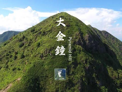 Pyramid Hill, Ngong Ping Plateau, Sai Kung, Hong Kong