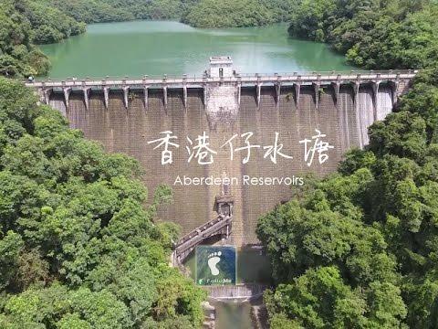 Aberdeen Reservoir, Aberdeen, Southern District, Hong Kong