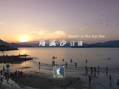 wu kai sha, ma on shan, sai kung, new territories, hong kong