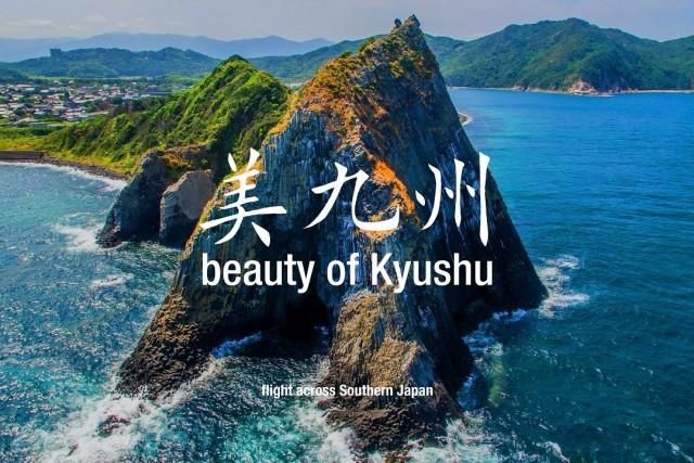 美九州 beauty of Kyushu – flight across Southern Japan