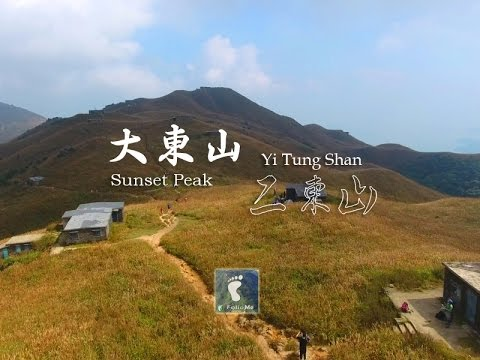 sunset peak, lantau island, new territories, hong kong