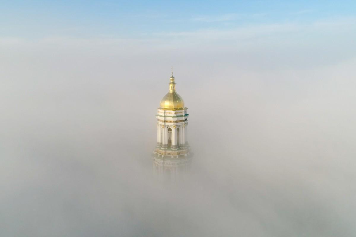 Kyiv Pechersk Lavra,  Kyiv, Ukraine