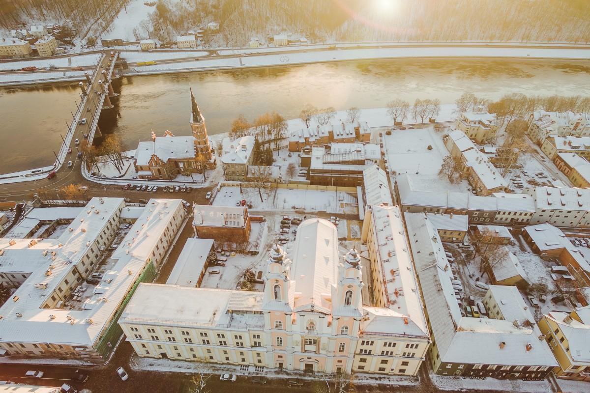 Town Hall square, Kaunas