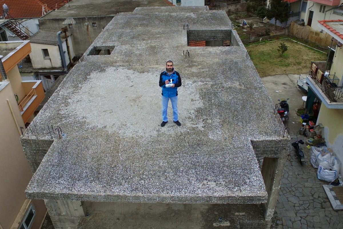 Amigdhaleonas, Kavala