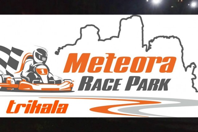 Trikala drift race park