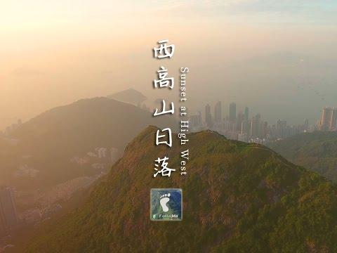 High West, Central, Hong Kong Island, Hong Kong