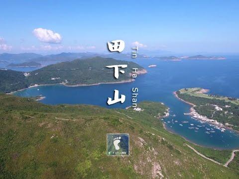 Tin Ha Shan, Clearwater Bay, Sai Kung, Hong Kong