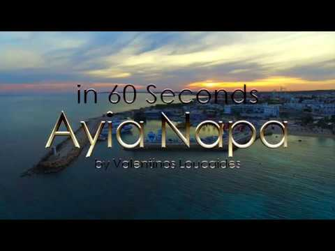 Ayia Napa in 60 Sec.