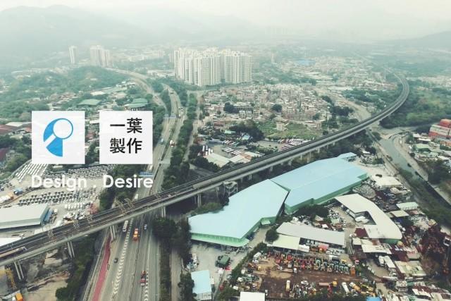 DJI inspire 1 Tin Shui Wai
