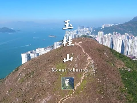 Mount Johnston, Ap Lei Chau, Hong Kong