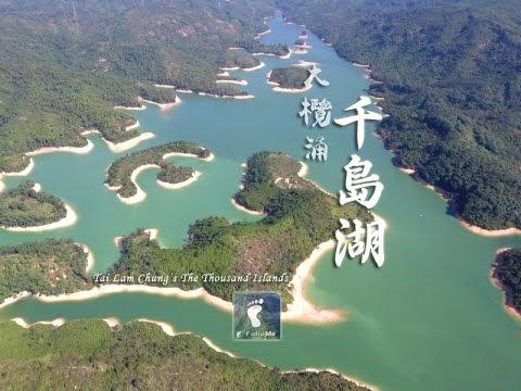 Tai Lam Chung Reservoir, Tuen Mun, New Territories, Hong Kong