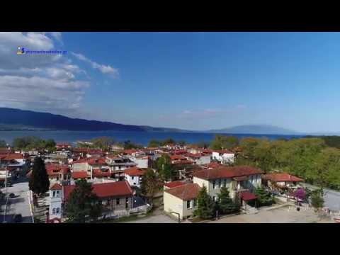 Aerial footage from Stavros, Thessaloniki Greece with interviews