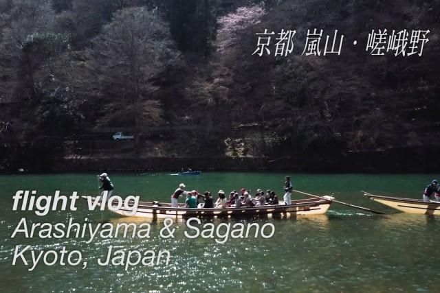 Arashiyama & Sagano, Kyoto, Japan – 京都 嵐山・嵯峨野 flight vlog