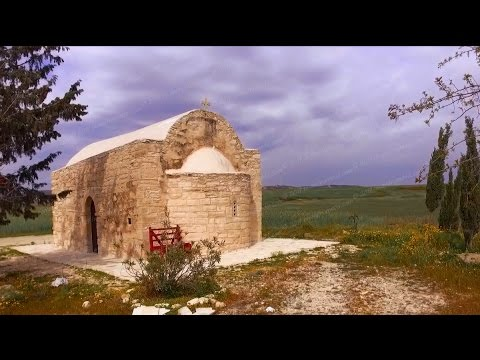 Chapel of Saints Andronikos and Athanasia in Tersefanou