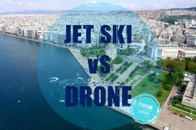 Jet ski & Drone | Greece | Thessaloniki | – action starts at 1:01 :)