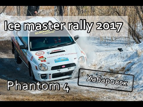 Rally /  Kabarovsk . Russia