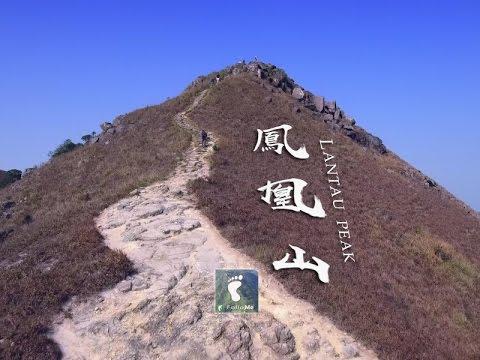 Lantau Peak, Lantau Island, Hong Kong