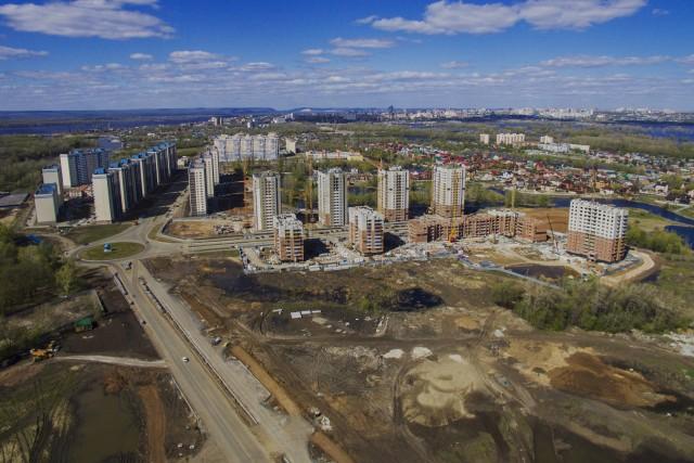 Samara city