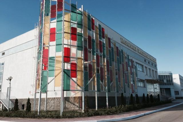Nazarbayev Intellectual Schools, Aktau, Kazakhstan