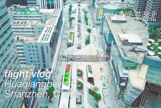 Huaqiangbei, Shenzhen, China – 中国 深圳 華強北 flight vlog
