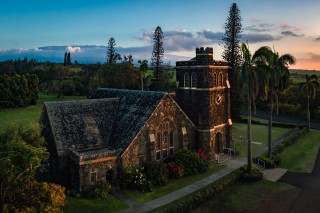 Makawao Union Church, Maui, HI