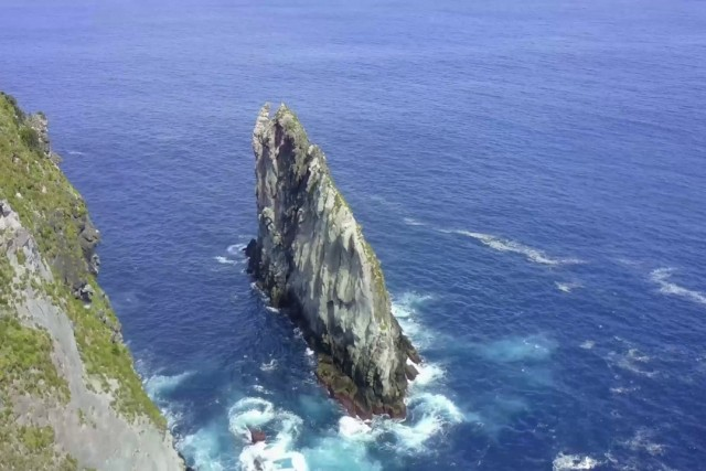 rocks and cliff in AZores island