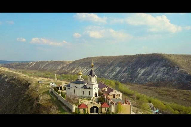 Nature Scenery, Orhei, Moldova