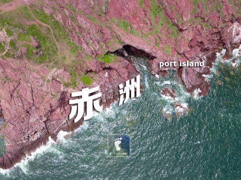Port Island, New Territories, Hong Kong