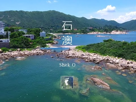 Shek O, Southern District, Hong Kong